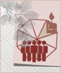 Пакет активаций Вталкивание Людей на 2021 год